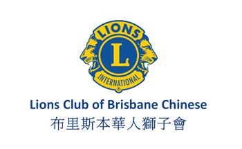 Lions Club of Brisbane